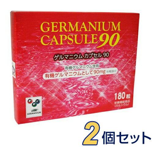 有機 ゲルマニウム
