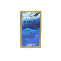 サメ軟骨パワー300カプセル【送料無料】