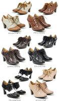 オックスフォードブーティー【おじ靴/オジ靴】ShortBoot/Booty