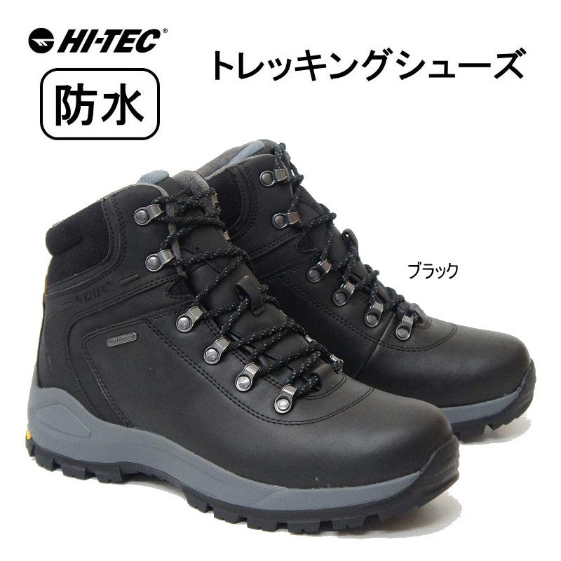登山・トレッキング, 靴・ブーツ HI-TEC tmhtaltitude