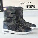 らく足袋 らくたび シューズ 先丸 仕事靴 作業靴 ロング ブーツ FU-SOLEIL 耐滑 足袋