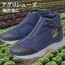 らく足袋 らくたび シューズ 先丸 仕事靴 作業靴 ブーツ FU-SOLEIL 耐滑 足袋 スニーカ