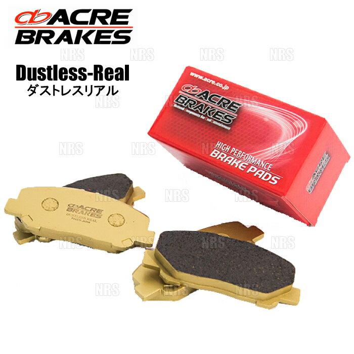 ブレーキ, ブレーキパッド ACRE () II 2 GX110WJZX110W 021077 (440-DLR