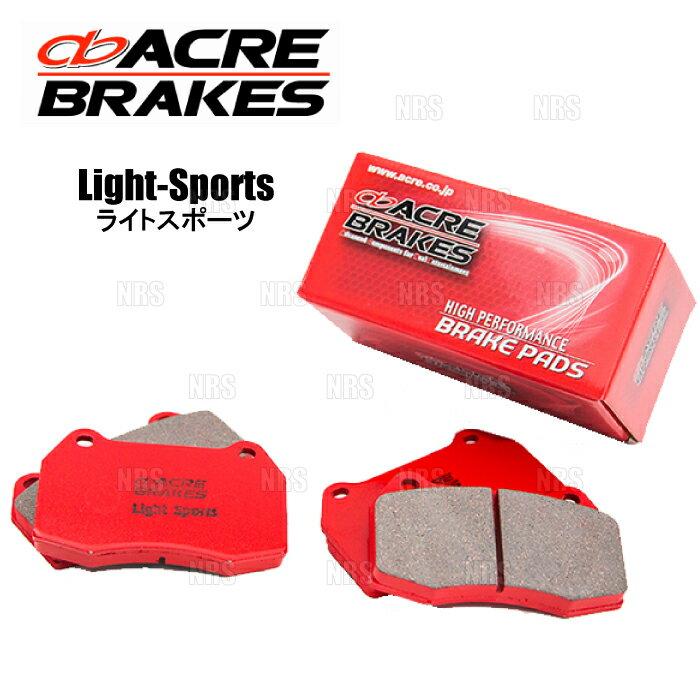 ブレーキ, ブレーキパッド ACRE () AE92AE101AE111 875008 (076-LS