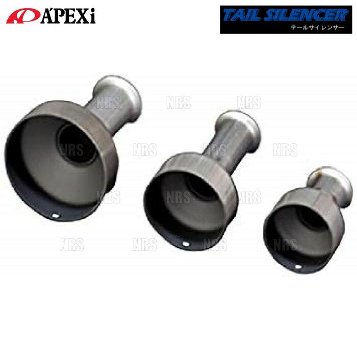 排気系パーツ, サイレンサー APEXi 75 (155-A009