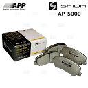 APP エーピーピー SFIDA AP-5000 (フロント) ブレビス JCG1...