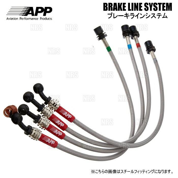 ブレーキ, ブレーキホース APP () BMW M3 VA40WD40 (E90E92) (FB505-ST