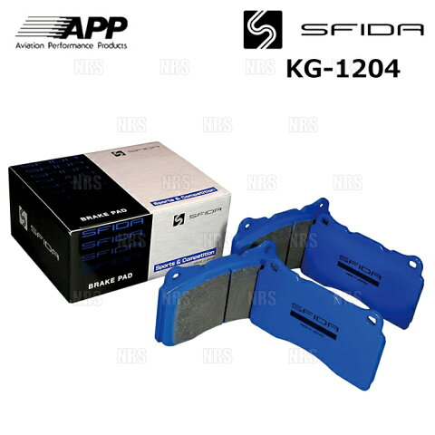 APP エーピーピー SFIDA KG-1204 (前後セット) グランビア RCH11W 95/8〜 (391F221R-KG1204