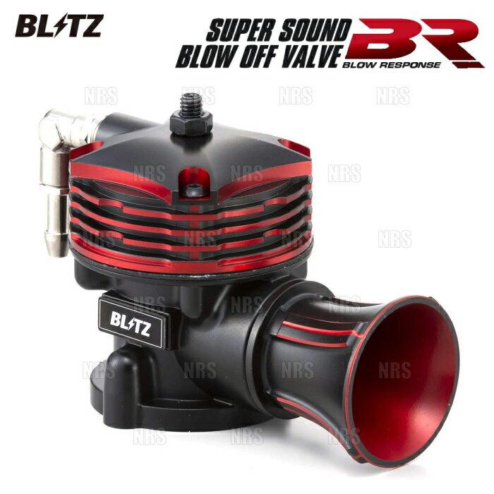 排気系パーツ, ブローオフバルブ BLITZ BR () II 2 JZX81JZX90 1JZ-GTE 908969 (70645