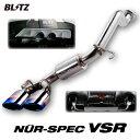 BLITZ ブリッツ NUR-SPEC VSR ウィッシュ ZGE20G/ZGE20W 2...