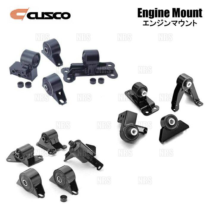 エンジン, その他 CUSCO () 56 CP9A 4G63 981011 (561-911-SET