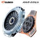 CUSCO クスコ メタルディスクセット ランサーエボリューショ...