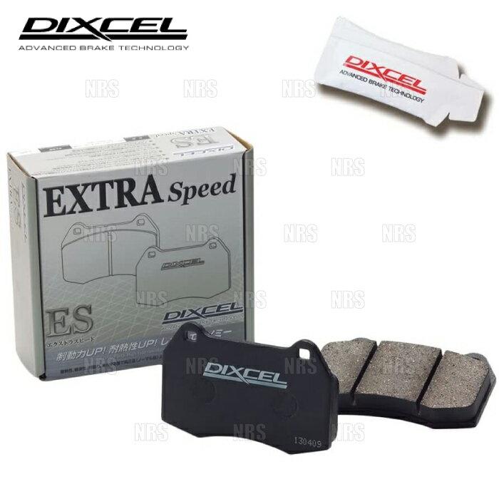 ブレーキ, ブレーキパッド DIXCEL EXTRA Speed () S350 221056221057 (W221) 0510 (11139601153335-ES