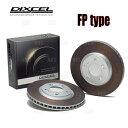 DIXCEL ディクセル FP type ローター (フロント) インテグラ...