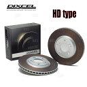 DIXCEL ディクセル HD type ローター (フロント) マツダスピ...