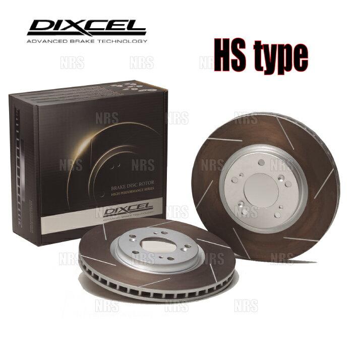 ブレーキ, ブレーキローター DIXCEL HS type () EP82EP91 8912997 (3111613-HS