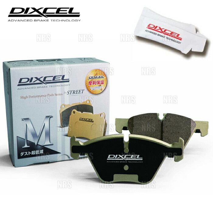 ブレーキ, ブレーキパッド DIXCEL M type () EK4EK5EU1EU2EU3EU4 959059 (331140-M