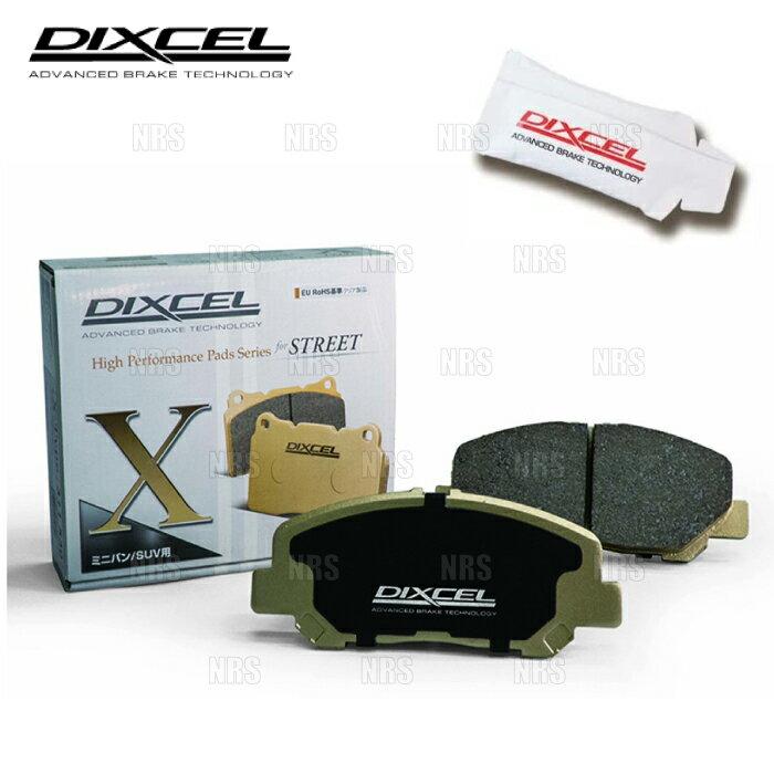 ブレーキ, ブレーキパッド DIXCEL X type () HA12SHA22S 9810048 (371054335036-X
