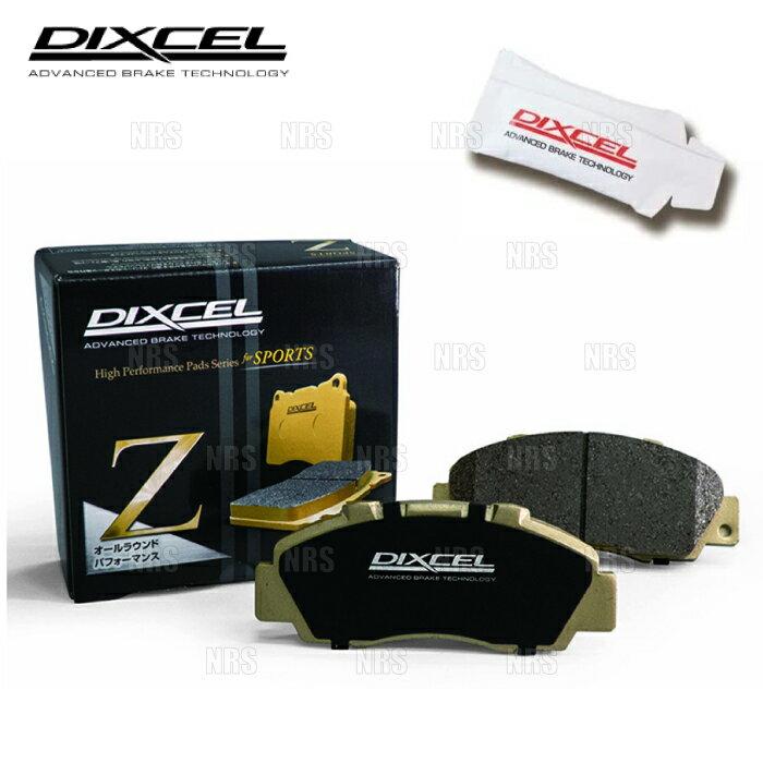 ブレーキ, ブレーキパッド DIXCEL Z type () NSP120XNCP120XNCP125X 1011 (311506-Z