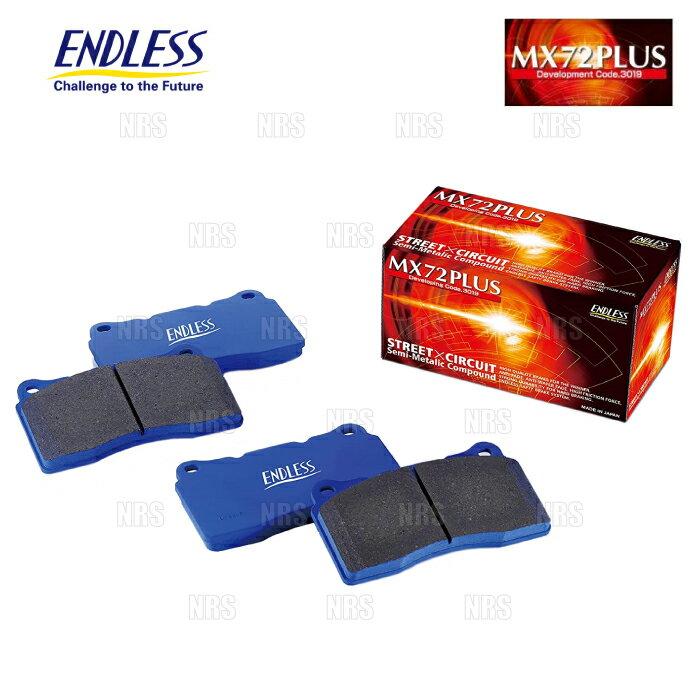 ブレーキ, ブレーキパッド ENDLESS MX72 Plus () 10 CZ4A H1910H279 (EP357452-MX72P