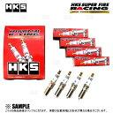 HKS エッチケーエス レーシングプラグ (M45XL/9番/3本) スク...