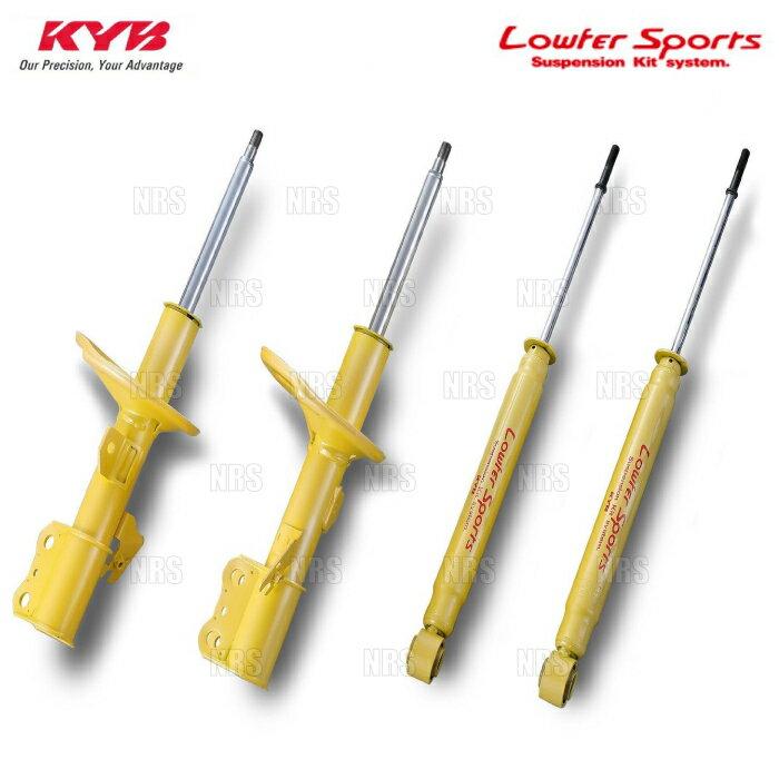 サスペンション, ショックアブソーバー KYB () ACU30WGSU30W 075 FF (WST5314R-WST5314L-WST5365R- WST5365L