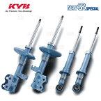 KYB カヤバ NEW SR SPECIAL (前後セット) セレナ C24/PC24/PNC24/VC24/VNC24 SR20DE/YD25DDI 00/10〜01/12 FF/4WD (NS-52201038