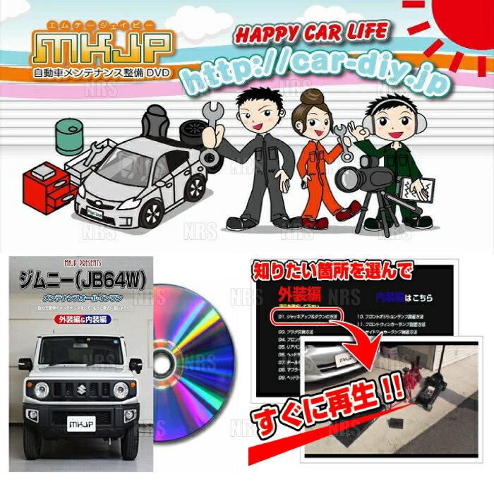 メンテナンス用品, 整備書 MKJP DVD K13NK13 (DVD-march-01