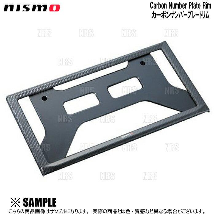 外装・エアロパーツ, ナンバープレートフレーム NISMO () Z Z34 (96210-RN010-2S