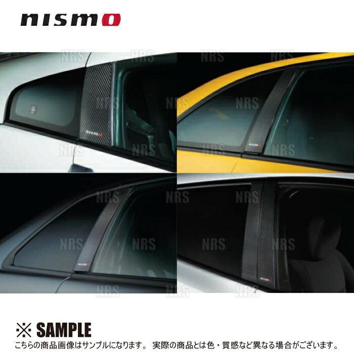 外装・エアロパーツ, その他 NISMO S K13NK13K13 (802DS-RNK30