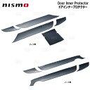 NISMO ニスモ ドアインナープロテクター スカイライン R34/HR...