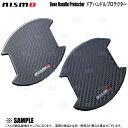 NISMO ニスモ ドアハンドルプロテクター (Mサイズ/2セット) ...