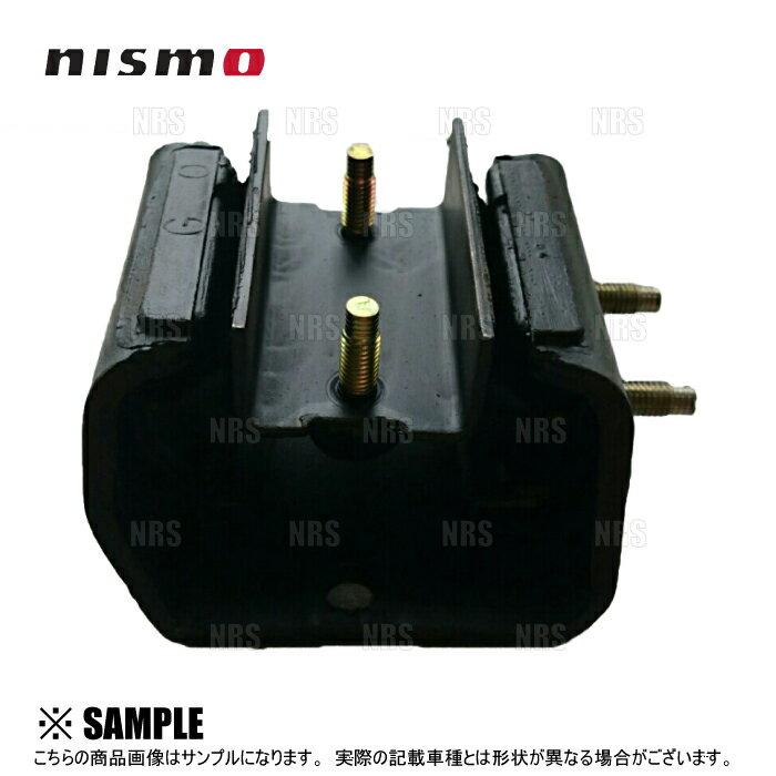 駆動系パーツ, その他 NISMO S13PS13S14S15 CA18DECA18DETSR20DESR20DET (11320-RS541
