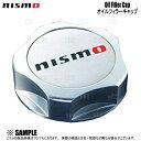 NISMO ニスモ オイルフィラーキャップ (ネジ式) ラフェスタ...