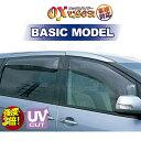 OXバイザー オックスバイザー BASIC MODEL ベイシックモデル ...