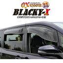 OXバイザー オックスバイザー BLACKY-X ブラッキーテン (前後...