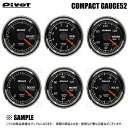 PIVOT ピボット COMPACT GAUGE 52 (水温計) ロッキー A200S/A...