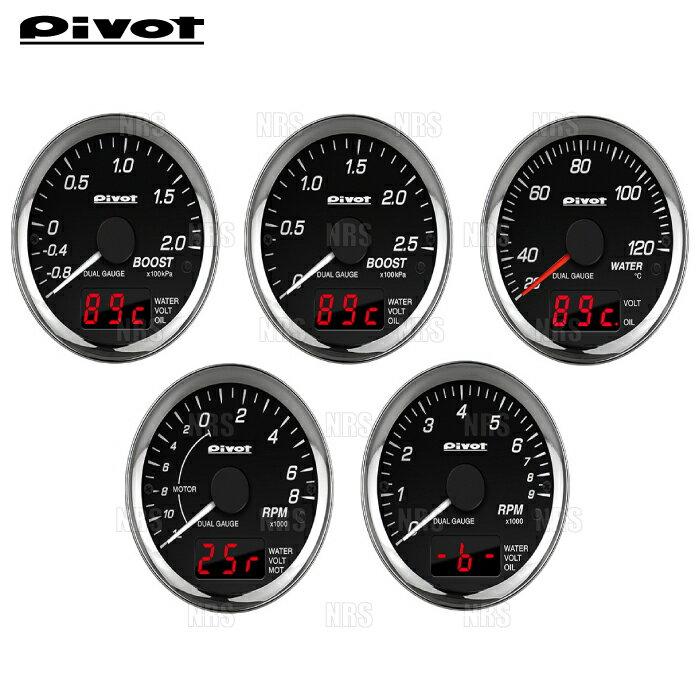 メーター, ターボ計・ブースト計 PIVOT DUAL GAUGE PRO DJ5ASDJ5FS S5-DPTS H2610 (DPB-M