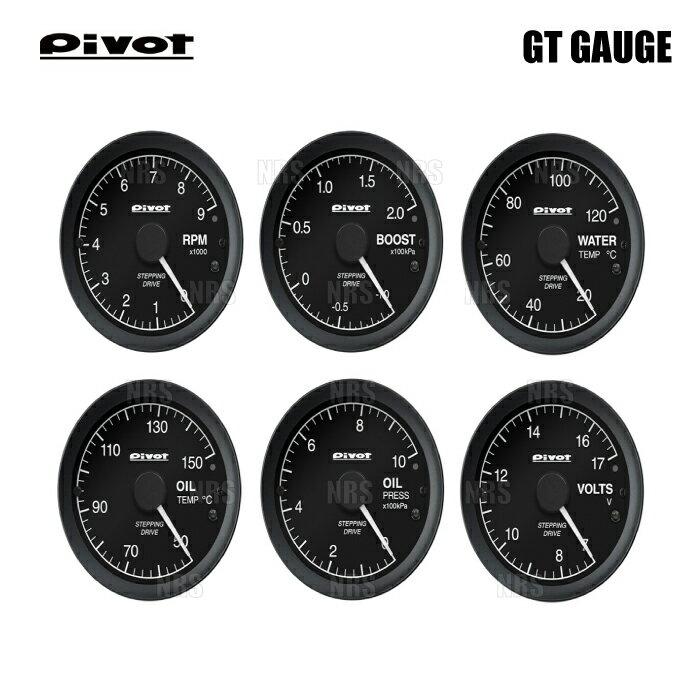 メーター, タコメーター PIVOT GT60 (60OBD) BMW M3M4 3C30 (F80F82) S55B30A H267 (GOT