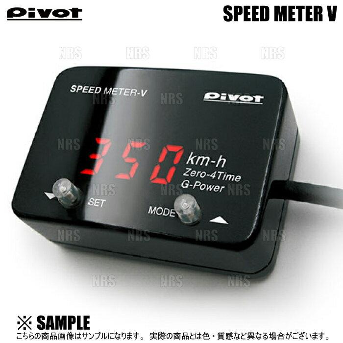 メーター, スピードメーター PIVOT SPEED METER V V R CL1CL7CL8CL9 H22AK20AK24A H126 (SML-V