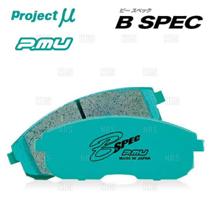 ブレーキ, ブレーキパッド Project B-SPEC () EP82EP91 8912 (R131-BSPEC