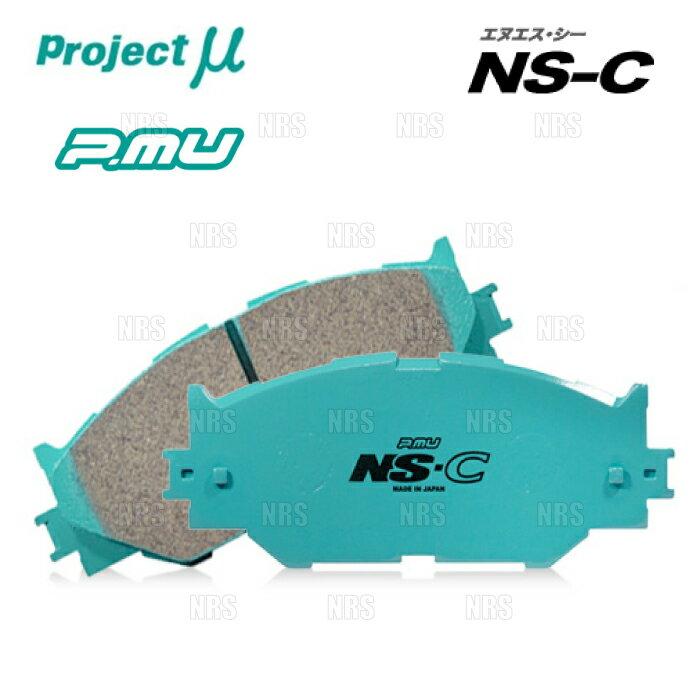 ブレーキ, ブレーキパッド Project NS-C () STI GRFGVF 092 (F916R916-NSC