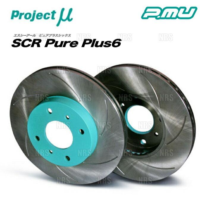 ブレーキ, ブレーキローター Project SCR Pure Plus 6 () B4 BM9BMMBMG (SPPF205-S6