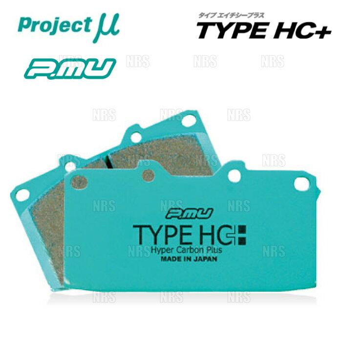 ブレーキ, ブレーキパッド Project TYPE HC () GT-R R35 0712 (F261R261-HC