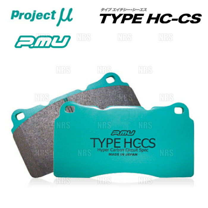 ブレーキ, ブレーキパッド Project TYPE HC-CS () GS F URL10 1511 (F150-HCCS