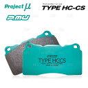 Project μ プロジェクトミュー TYPE HC-CS (フロント) ヴィッ...