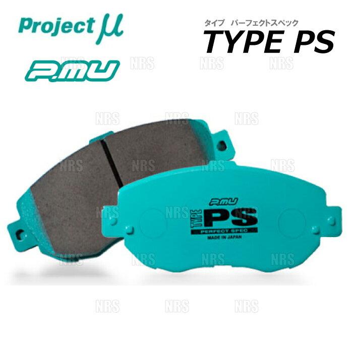 ブレーキ, ブレーキパッド Project TYPE-PS () GGESGG3S 025081 (F446-PS
