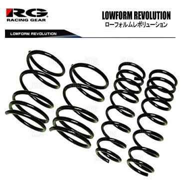 RG レーシングギア LOWFORM REVOLUTION ローフォルム レボリューション VOXY (ヴォクシー) ZRR85G/ZRR85W 3ZR-FAE 14/1〜 (ST098A