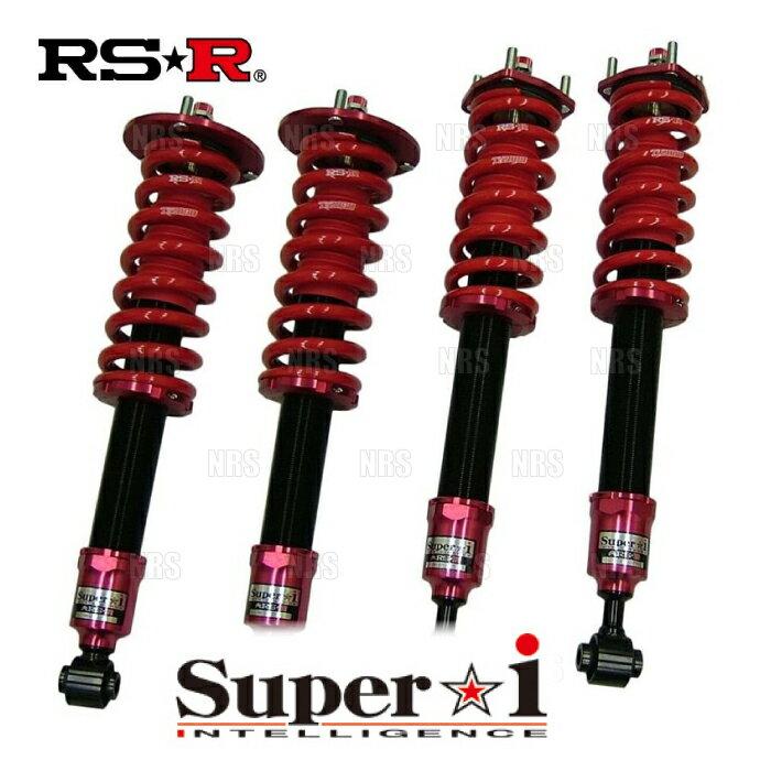 サスペンション, 車高調整キット RS-R Super-i () RX450h GYL15W 2GR-FXE H214H243 (SIT279M