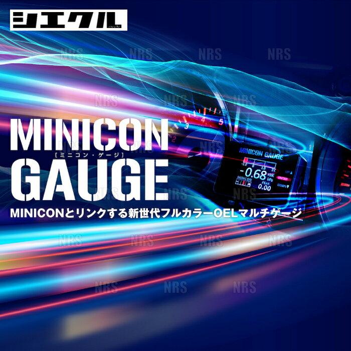 メーター, その他 siecle MINICON GAUGE S320GS330G EF-DET 055079 (MCG-UT1
